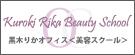 kuroki_logo