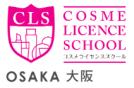 CLS大阪