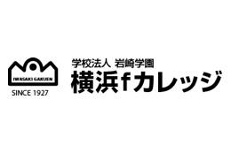 横浜fカレッジロゴ